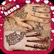 mehndi henna tattoo 2017 by Best Of