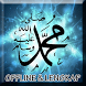 Sholawat Nabi Lengkap Mp3 Offline by Smanxar Studio