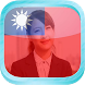 Taiwan Flag Profil Picture by Top Free of the Apps