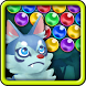Bubble Hunt - puzzle game by Cross Field Inc.