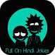 Full On Hindi Jokes 2017 by Backgrounds 2016