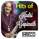 Hits of Kadri Gopinath by The Indian Record Mfg. Co. Ltd.