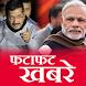 Hindi News by News For Hindi