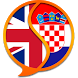 English Croatian Dictionary by SE Develop