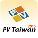 2015 PV Taiwan by Taiwan External Trade Development Council
