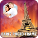 Paris Photo Frames : Paris Photo Editor by Daily Social Apps