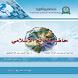 حاضر العالم الإسلامي by جامعة العلوم والتكنولوجيا - اليمن