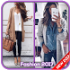 Fashion Style Trends 2017 ❤ by PicPin Agency