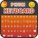 Phum Keyboard by Apps Style