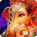 Ganpati Ganesh - All In One by Manas Gajare
