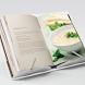 Книга рецептов бесплатно by BeautyClubDev