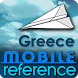 Greece & Greek Islands - Guide by MobileReference