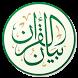 Bayan Quran by Bayan