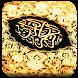 Священный Коран by harunyahya