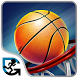 Basketball Street Hero by Dumadu Games