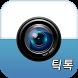 틱톡 - 랜덤채팅,랜덤화상,영상채팅 by TicTalk