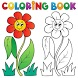 Kids Coloring BOOK by Xomotic Apps