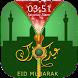 Eid Zipper Lock Screen by Epoch Zipper Studio