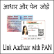 LINK PAN & AADHAR by We apps