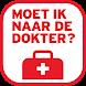 Moet ik naar de dokter? by MINDD B.V.