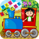Preschool Learning Kids Games by Princess Games Studio