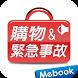 旅遊英語4:購物&緊急事故 by Soyong Corp.