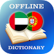 Arabic-Portuguese Dictionary by AllDict