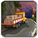 Lorry Truck Hill Transporter