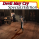 Guide for Devil May Cry 3 Sp by putra7