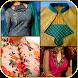 Stylish Neck Designs Kurti Collar Girls Ideas New by Prangel Technology