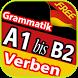Deutsche Grammatik Verben by GerMatik