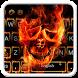 Flaming Skull Keyboard Theme by 7star princess