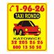 Taxi Rondo Katowice