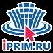 Интерактивный город IPRIM.RU