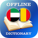 Arabic-Romanian Dictionary by AllDict