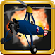 Autogyro 1935 Flying Game ST by Soft App Arts
