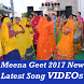 Meena Geet 2017 NEW VIDEOs App by ALL Concept Tutorial VIDEOs Apps 2017-18