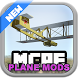 Plane MODS for mcpe by DNS Team