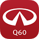 Infiniti Q60 Augmented Reality by Infiniti Europe
