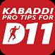 Dream11 Prediction For Kabaddi by KrushikDhaduk