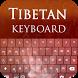 Tibetan Keyboard by Umbrella Apps