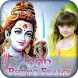 God Photo Frames ( Creation ) by GNSN Soft. App