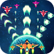 Galaxy Shooter - Space Shooting by Mollis Studio