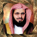 Shuraim Complete Quran Full Audio Offline by Appschild Inc