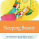 Sleeping Beauty by AppStory & Waterbear Soft