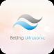 Beijing Ultrasonic by JeriffCheng