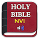 Holy Bible New International Version (NIV) 1984
