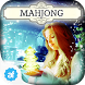 Hidden Mahjong: Angels by Difference Games LLC