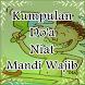 Doa Niat Mandi Wajib