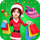 Merry Christmas Tailor Shop by FreakyApps